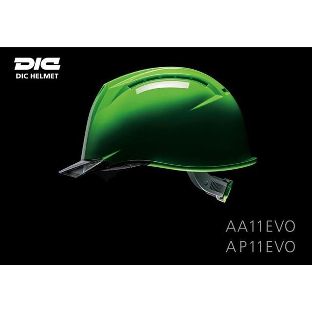 DIC AA11EVO-C 透明ひさし 作業用 ヘルメット(通気孔なし/ライナー入り)/ 工事用 建設用 建築用 現場用 高所用 安全 保護帽 電気設備工事対応 クリアバイザー|proshophamada|05
