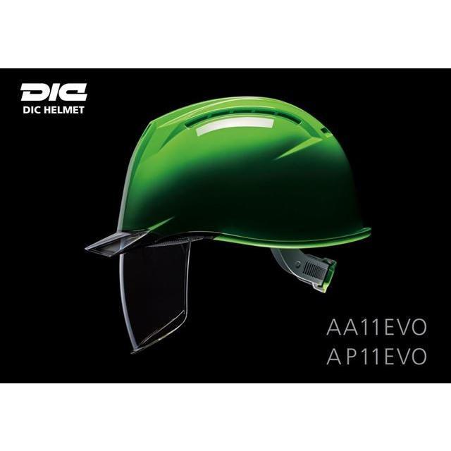 DIC AA11EVO-CS ワイドシールド面付き 作業用 ヘルメット(通気孔なし/ライナー入り)/ 工事用 建設用 建築用 現場用 高所用 安全 保護帽 電気設備工事対応|proshophamada|06