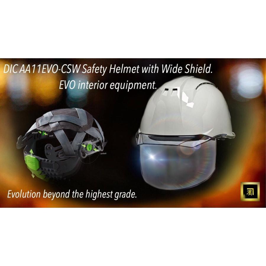 DIC AA11EVO-CSW ワイドシールド面付き 作業用 ヘルメット(通気孔付き/ライナー入り)/ 工事用 建設用 建築用 現場用 高所用 安全 保護帽 フェイスシールド proshophamada 09