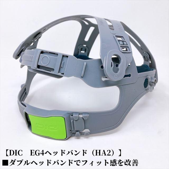 DIC AA16-M エアロメッシュ 軽い 涼しい 作業用 ヘルメット(通気孔なし/エアロメッシュ)/ 工事用 建設用 建築用 現場用 高所用 安全 保護帽 電気設備工事 軽量|proshophamada|08