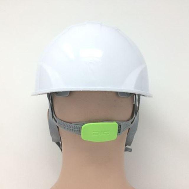 DIC AA17 軽神 超軽量 作業用 ヘルメット(通気孔なし/一体成型ライナー)/ 工事用 建設用 建築用 現場用 高所用 安全 保護帽 超軽い 最軽量 電気設備工事|proshophamada|08