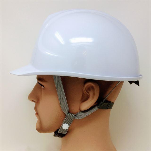 DIC GS-55LK (SYA-2KP) 作業用 特大 ヘルメット(通気孔なし/発泡ライナー)/ 超特大 特大 大きい 大きめ でかい ビッグ LLサイズ 工事用 建設用 電気設備工事 proshophamada 08