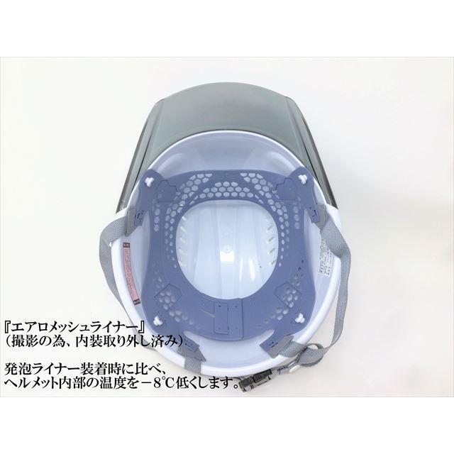 DIC SYA-CVM エアロメッシュ 涼しい 透明ひさし 作業用ヘルメット(通気孔付き/エアロメッシュ)/ 工事用 作業用 建設用 建築用 現場用 高所用 安全 保護帽 proshophamada 06