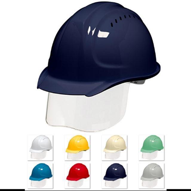 DIC SYA-SVKP コンパクトシールド面付き 作業用ヘルメット(通気孔付き/発泡ライナー)/ 工事用 作業用 建設用 建築用 現場用 高所用 安全 保護帽|proshophamada