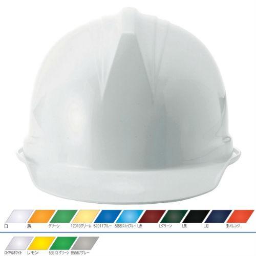 進和化学工業 SS-12型T-P式R 作業用 ヘルメット(通気孔なし/ライナー入り)/工事用 建設用 建築用 現場用 高所用 安全 保護帽 電気設備工事|proshophamada