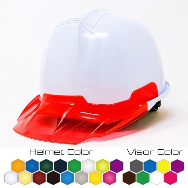 進和化学工業 SS-19型T-P式RA 透明ひさし 作業用 ヘルメット(通気孔なし/ライナー入り)/  工事用 作業用 建設用 建築用 現場用 高所用 安全 保護帽|proshophamada
