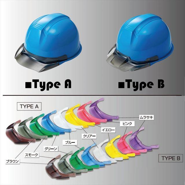 進和化学工業 SS-19型T-P式RA 透明ひさし 作業用 ヘルメット(通気孔なし/ライナー入り)/  工事用 作業用 建設用 建築用 現場用 高所用 安全 保護帽|proshophamada|04