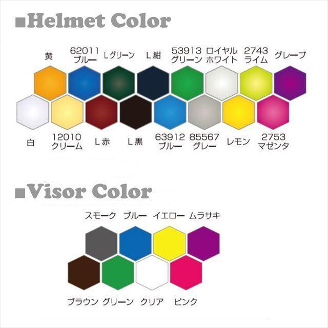 進和化学工業 SS-19型T-P式RA 透明ひさし 作業用 ヘルメット(通気孔なし/ライナー入り)/  工事用 作業用 建設用 建築用 現場用 高所用 安全 保護帽|proshophamada|05
