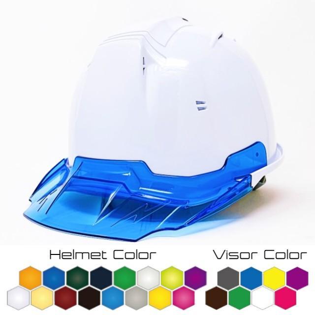 進和化学工業 SS-19V型T-P式RA 透明ひさし 作業用ヘルメット(通気孔付き/ライナー入り)/  工事用 作業用 建設用 建築用 現場用 高所用 安全 保護帽|proshophamada