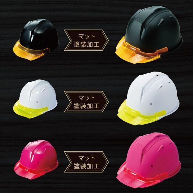【5個セット】進和化学工業 SS-19V型T-P式RA ツヤ消し マット塗装 透明ひさし 作業用ヘルメット(通気孔付き/ライナー入り)/  工事用 作業用 建設用 建築用|proshophamada|05