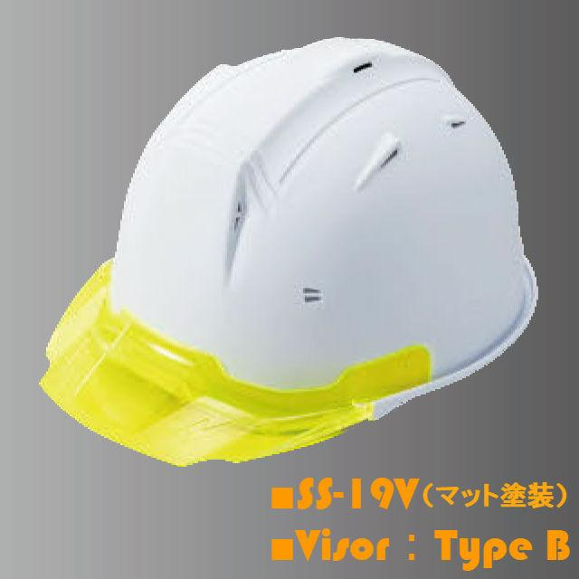 【5個セット】進和化学工業 SS-19V型T-P式RA ツヤ消し マット塗装 透明ひさし 作業用ヘルメット(通気孔付き/ライナー入り)/  工事用 作業用 建設用 建築用|proshophamada|07