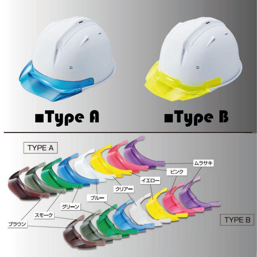 【5個セット】進和化学工業 SS-19V型T-P式RA ツヤ消し マット塗装 透明ひさし 作業用ヘルメット(通気孔付き/ライナー入り)/  工事用 作業用 建設用 建築用|proshophamada|08
