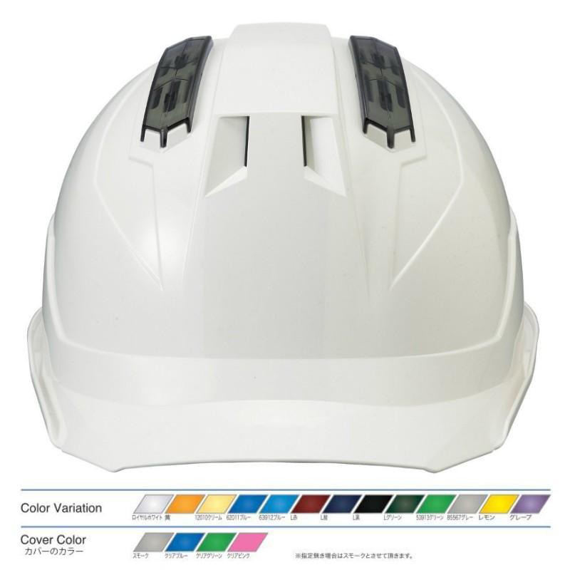 進和化学工業 SS-23V型T-P式RA 作業用 ヘルメット(スライド式通気孔付き/ライナー入り)/ 工事用 作業用 建設用 建築用 現場用 高所用 安全 保護帽|proshophamada