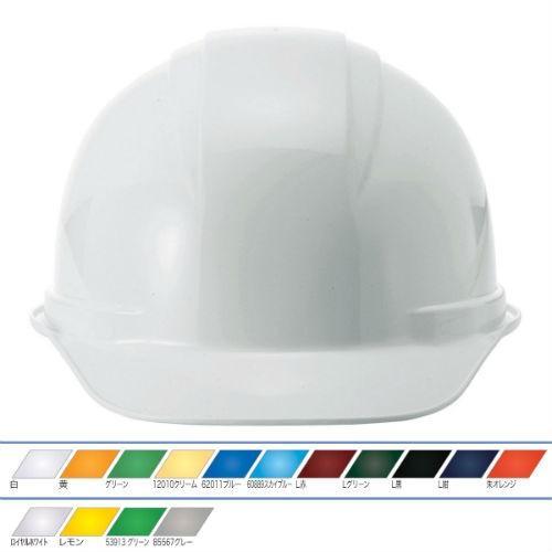 進和化学工業 SS-88-1N型S-8T-P式R  作業用 ヘルメット(通気孔なし/ライナー入り)/ 工事用 建設用 建築用 現場用 高所用 安全 保護帽 電気設備工事|proshophamada