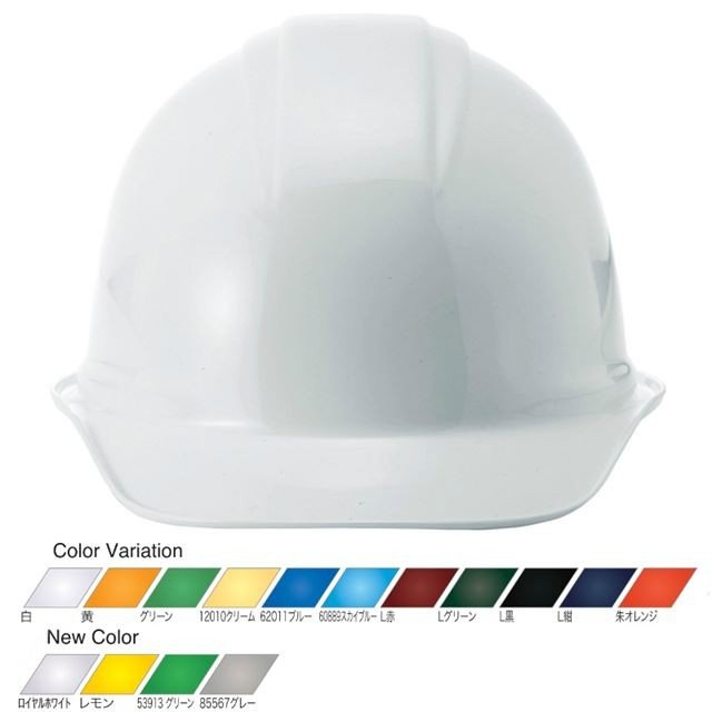 進和化学工業 SS-88-2型T-P式R 作業用 ヘルメット(通気孔なし/ライナー入り)/ 工事用 作業用 建設用 建築用 現場用 高所用 安全 保護帽 電気設備工事|proshophamada