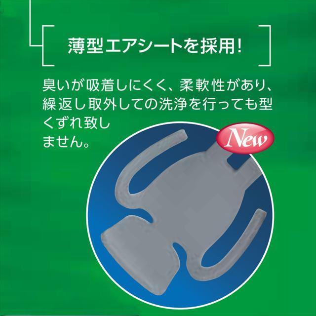 スミハット SAX2C-A 透明ひさし ヘルメット(通気孔付き/エアシート)/ 工事用 作業用 建設用 建築用 現場用 高所用 安全 保護帽 クリアバイザー|proshophamada|05