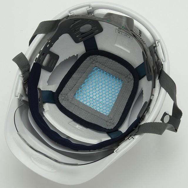 スミハット SAXS-B-NCOOL Nクール 遮熱 練込 シールド面付き 作業用 ヘルメット(通気孔なし/ライナー入り)/ 夏 熱中症対策 工事用 建設 高所用 電気設備工事|proshophamada|04