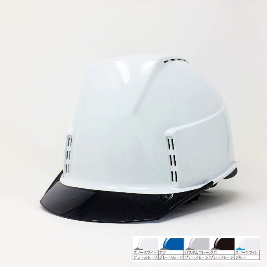 スミハット KKXC-A 透明ひさし 作業用 ヘルメット(通気孔付き/圧縮エアーシート)/ 工事用 建設用 建築用 現場用 高所用 安全 保護帽 proshophamada