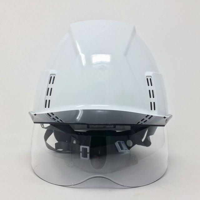 スミハット KKXCS-A 横長コンパクトシールド面付き 作業用 ヘルメット(通気孔付き/圧縮エアーシート)/ 工事用 建設用 建築用 現場用 高所用 安全 保護帽|proshophamada|02