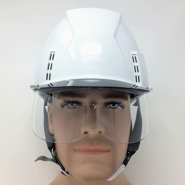 スミハット KKXCS-A 横長コンパクトシールド面付き 作業用 ヘルメット(通気孔付き/圧縮エアーシート)/ 工事用 建設用 建築用 現場用 高所用 安全 保護帽|proshophamada|05
