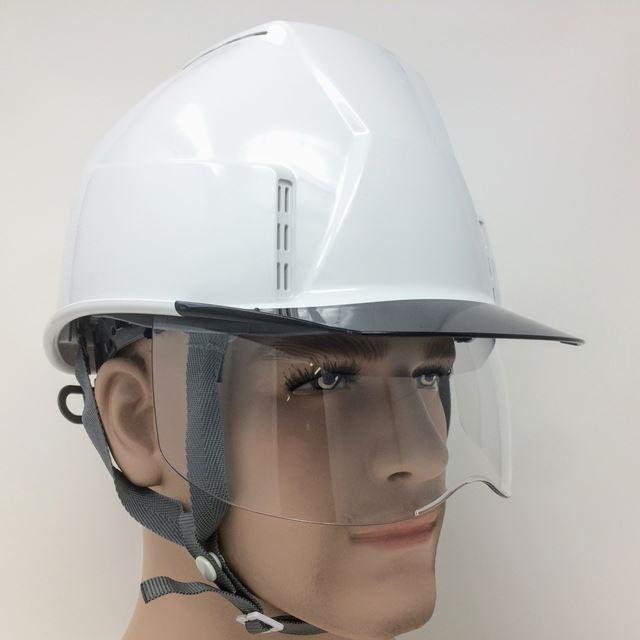 スミハット KKXCS-A 横長コンパクトシールド面付き 作業用 ヘルメット(通気孔付き/圧縮エアーシート)/ 工事用 建設用 建築用 現場用 高所用 安全 保護帽|proshophamada|06