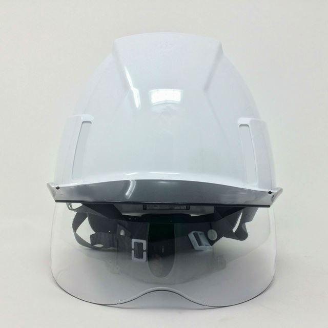 スミハット KKXS-A-NCOOL Nクール 横長コンパクトシールド面付き 遮熱ヘルメット(通気孔なし/圧縮エアシート)/ 工事 作業 建設 建築 現場 高所 電気設備工事|proshophamada|02