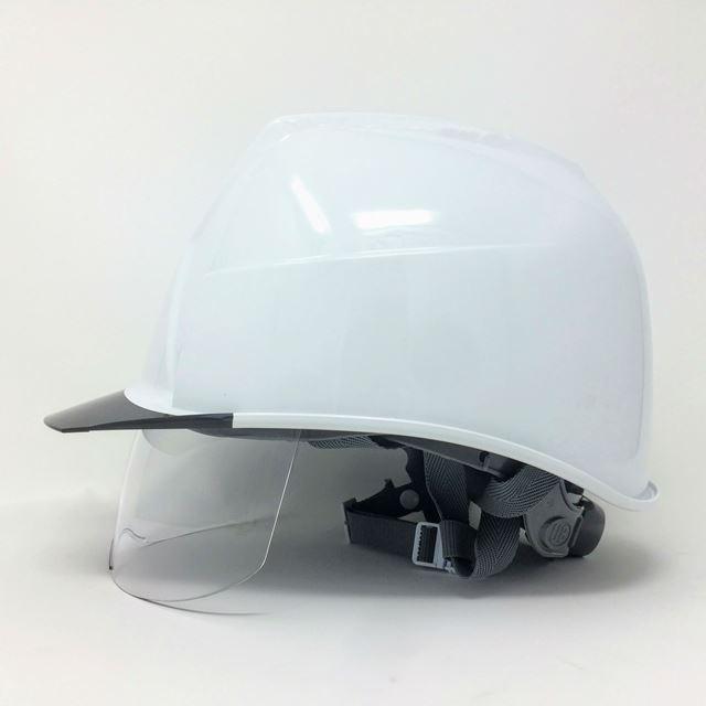 スミハット KKXS-A 横長コンパクトシールド面付き 作業用 ヘルメット(通気孔なし/圧縮エアーシート)/ 工事用 建設用 建築用 現場用 高所用 安全 電気設備工事|proshophamada|04