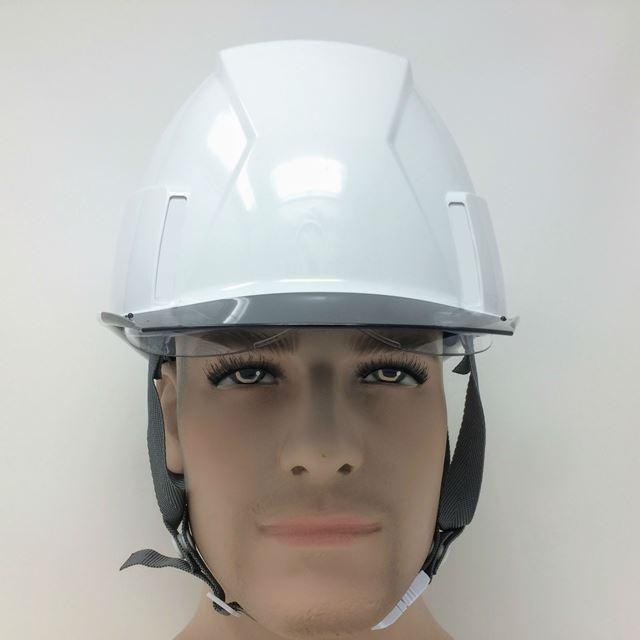スミハット KKXS-A 横長コンパクトシールド面付き 作業用 ヘルメット(通気孔なし/圧縮エアーシート)/ 工事用 建設用 建築用 現場用 高所用 安全 電気設備工事|proshophamada|07