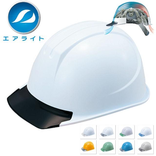 谷沢製作所 タニザワ ST#161-JZV エアライト 涼しい 透明ひさし ヘルメット(通気孔なし/ブロックライナー)/ 工事 作業 建設 建築 高所 安全 電気設備工事|proshophamada