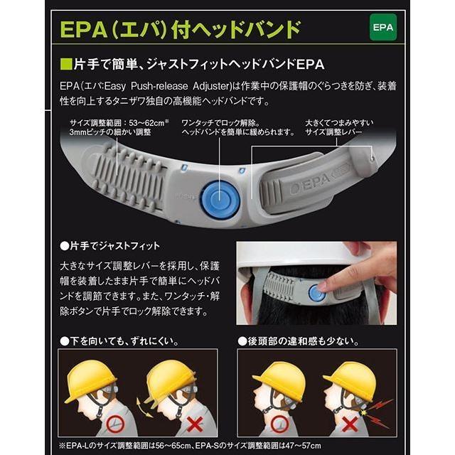 谷沢製作所 タニザワ ST#1610VJ-SH エアライト 涼しい シールド面付 作業用 ヘルメット(通気孔付き/ブロックライナー)/ 工事用 建設用 建築用 現場用 高所用|proshophamada|07