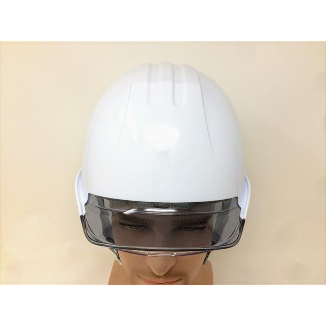 谷沢製作所 タニザワ ST#162V-SD 大型 特大 シールド面付き 作業用 ヘルメット(通気孔なし/ライナー入)/ フェイスシールド 工事用 建設用 高所用 電気設備工事 proshophamada 08