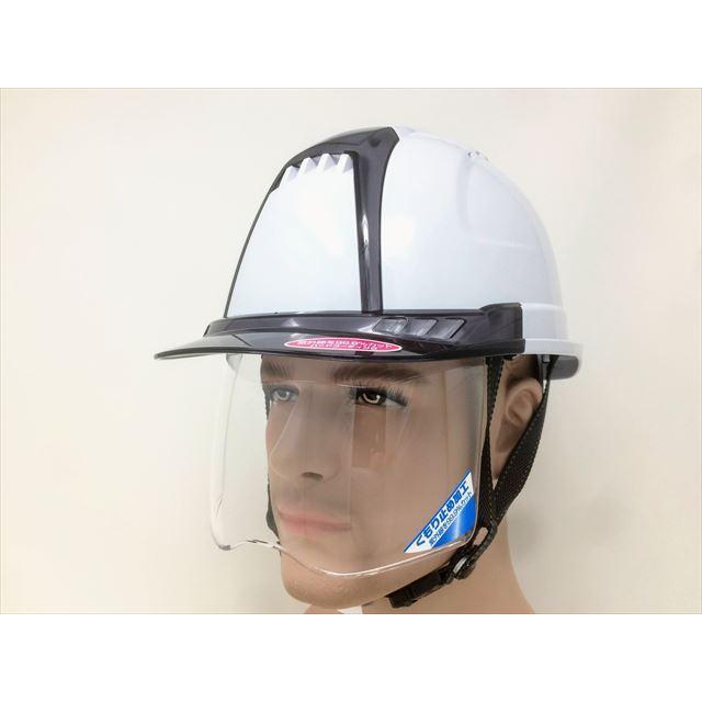 トーヨーセーフティー No.391F ワイドシールド面付き 作業用 ヘルメット Venti plus(通気孔付き/ライナー入り)/ 安全 工事 建設 建築 現場 高所 保護帽|proshophamada|11