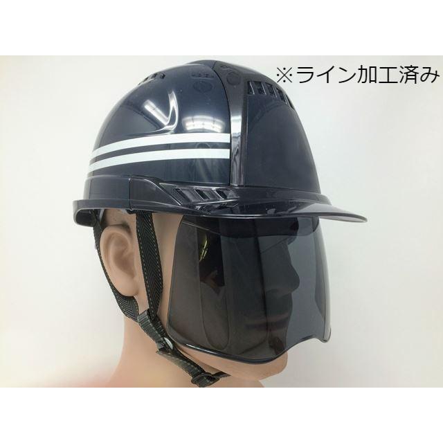 トーヨーセーフティー No.391F ワイドシールド面付き 作業用 ヘルメット Venti plus(通気孔付き/ライナー入り)/ 安全 工事 建設 建築 現場 高所 保護帽|proshophamada|14
