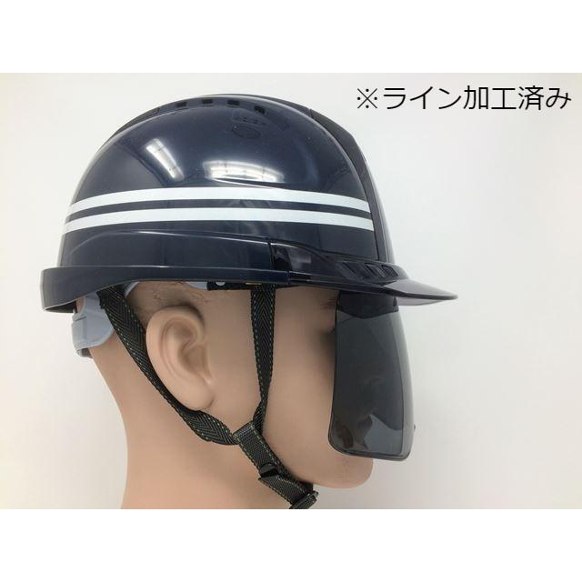 トーヨーセーフティー No.391F ワイドシールド面付き 作業用 ヘルメット Venti plus(通気孔付き/ライナー入り)/ 安全 工事 建設 建築 現場 高所 保護帽|proshophamada|15