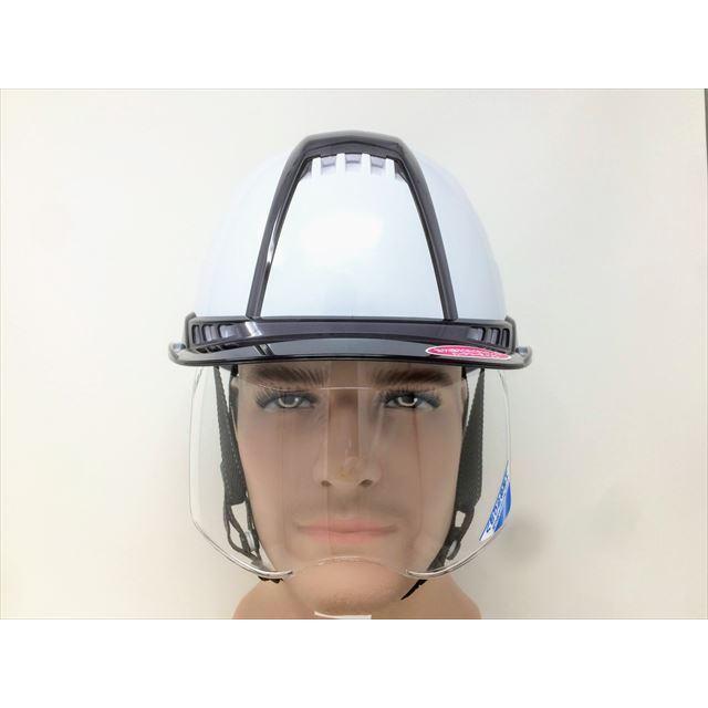 トーヨーセーフティー No.391F ワイドシールド面付き 作業用 ヘルメット Venti plus(通気孔付き/ライナー入り)/ 安全 工事 建設 建築 現場 高所 保護帽|proshophamada|10