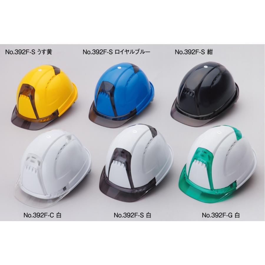 トーヨーセーフティー No.392F 透明ひさし 作業用 ヘルメット Venti plus(通気孔付き/ライナー入り)/  安全 工事用 建設用 建築用 現場用 高所用 保護帽|proshophamada|02