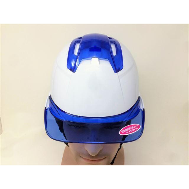 トーヨーセーフティー No.396F 透明ひさし 作業用 ヘルメット Venti IV(大口径通気孔/ライナー入)/  安全 工事用 建設用 建築用 現場用 高所用 保護帽|proshophamada|16