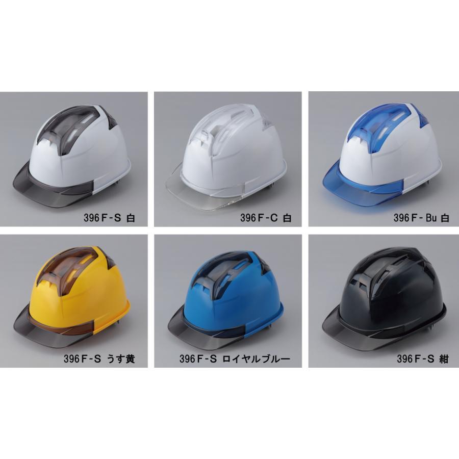 トーヨーセーフティー No.396F 透明ひさし 作業用 ヘルメット Venti IV(大口径通気孔/ライナー入)/  安全 工事用 建設用 建築用 現場用 高所用 保護帽|proshophamada|03