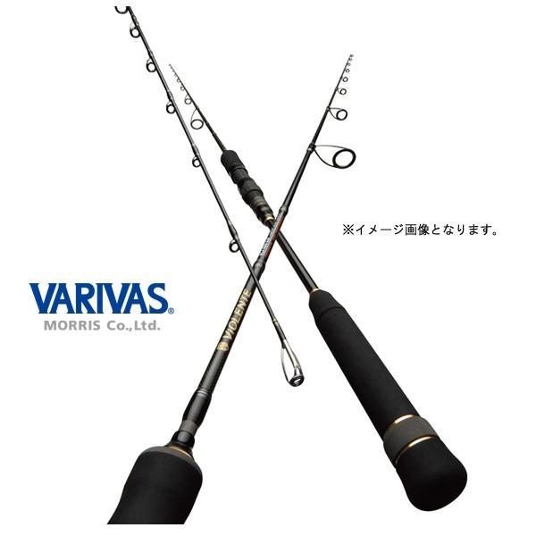 モーリス バリバス ヴィオレンテ ジギング VLJ-S64-LV2 スピニング【大型商品】
