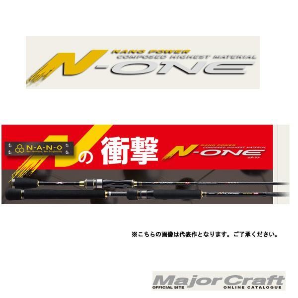 メジャークラフト エヌワン(N-ONE) NSL-T862M チューブラモデル<お取り寄せ対応商品>【大型商品】