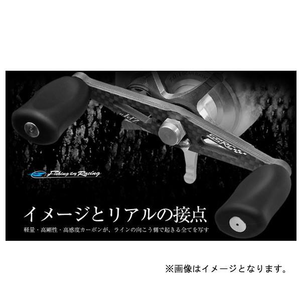 ZPI SSRCパワーゲームハンドル PG-COMP 92-PTAD 92mm プラチナカーボン アブ・ダイワ用 <メール便NG>