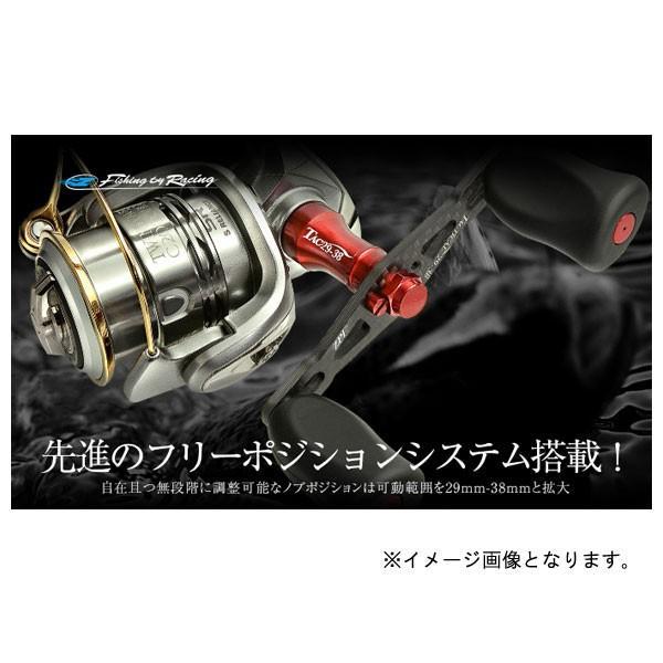 ZPI タクティカル 29-38 カーボンハンドル (FPシリーズ) FPD09-R レッド ダイワ用