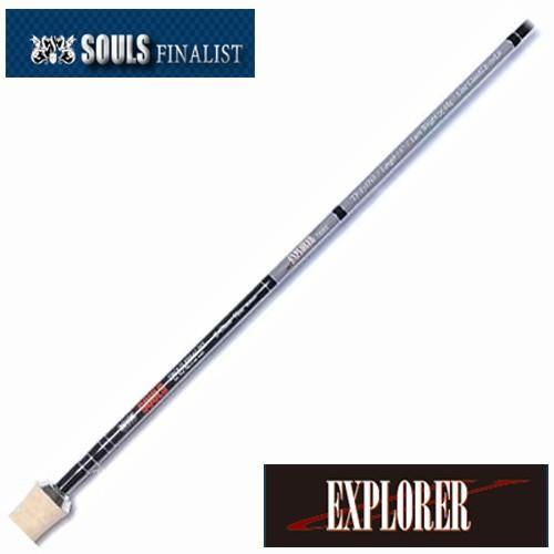 ソウルズ(SOULS) エクスプローラー TF-E76HS【大型商品】