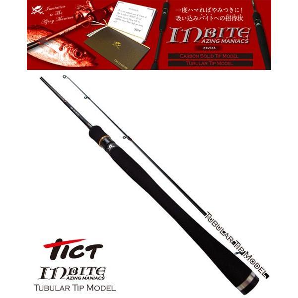 ティクト(tict) INBITE インバイト IB73-TB チューブラーティップモデル【大型商品】