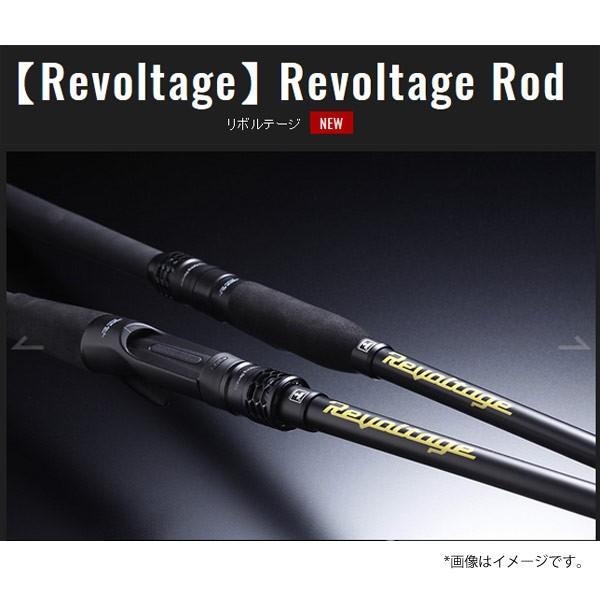 """ジャッカル リボルテージ RV-C66M-LST """"Tournament Bait Finesse""""【大型商品】【お取り寄せ対応商品】"""