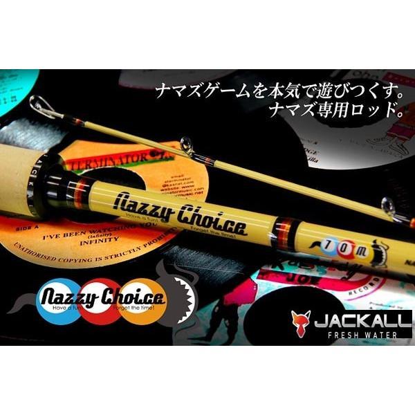 ジャッカル ナジーチョイス NAC-66M JACKALL Nazzy Choice 【お取り寄せ商品】【大型商品】