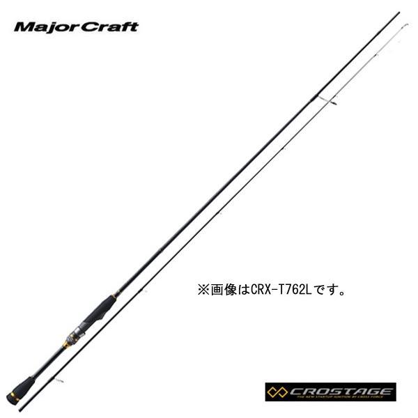 メジャークラフト クロステージ CRX-T902MH 【大型商品】【お取り寄せ商品】