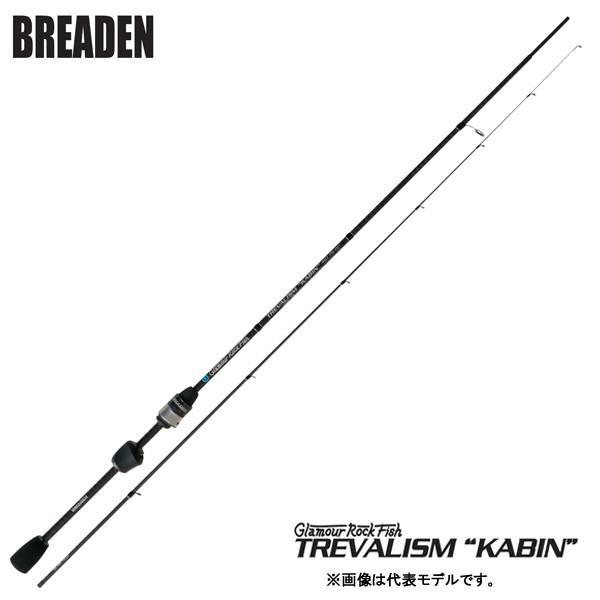 ブリーデン トレバリズム キャビン GRF-TREVALISM KABIN 402 TS-tip 【大型商品 送料1080円】【お取り寄せ商品】