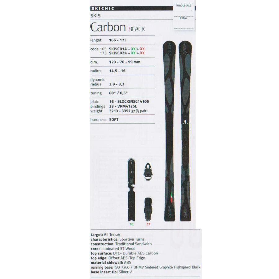 VIST スキー板 Carbon 黒 金具セット16-17 御予約販売