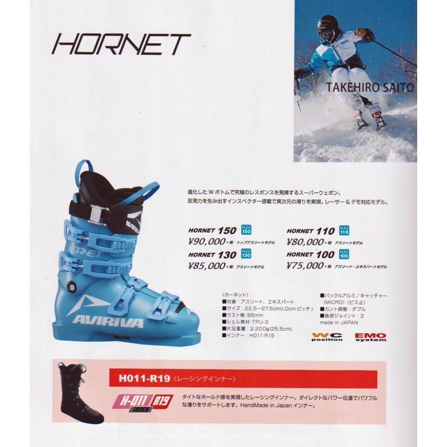 19-20 AVIRIVA HORNET 130 青 / ホーネット ブルー